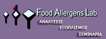 FOOD ALLERGENS LABORATORY