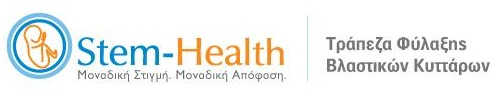 STEM HEALTH HELLAS