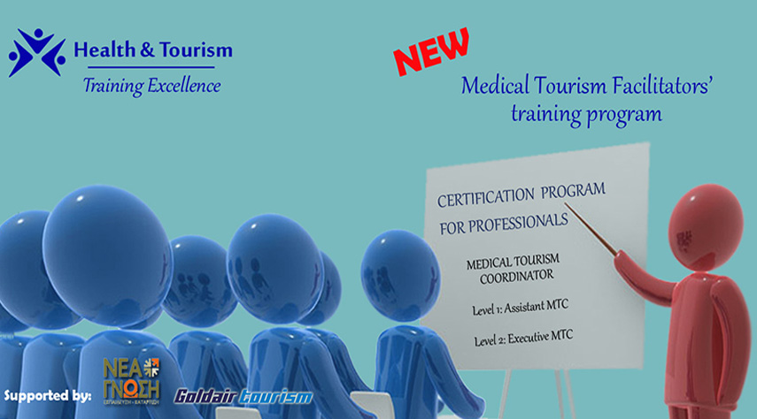 Medical Tourism Facilitators