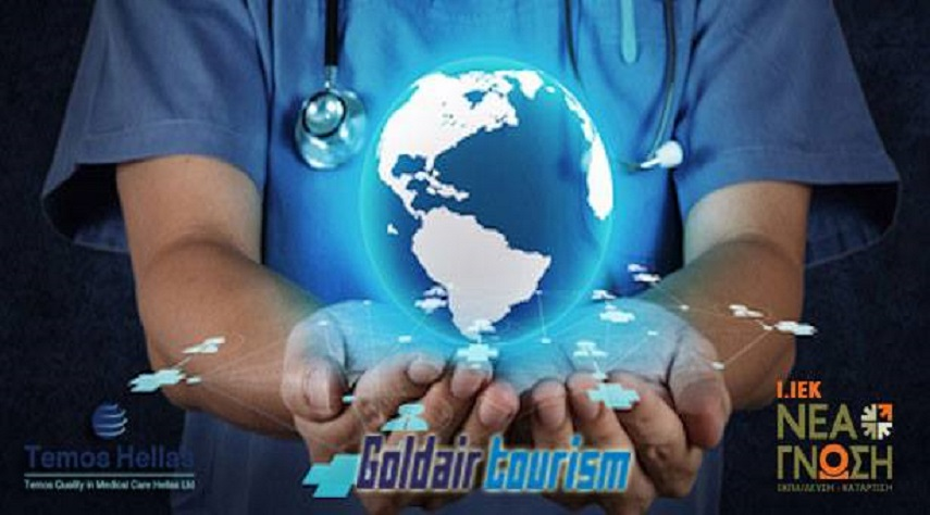 Medical Tourism Coordinators