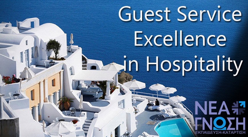 Guest Service Excellence in Hospitality